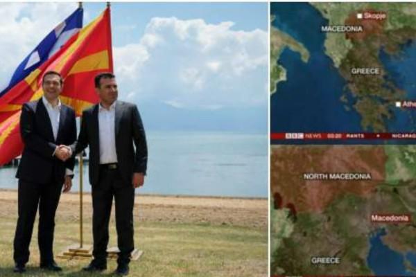Το BBC άλλαξε τον χάρτη της ΠΓΔΜ: Εβαλε ονομασία «Βόρεια Μακεδονία»!