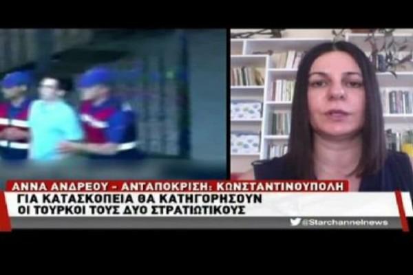 Έλληνες αξιωματικοί: Αυτός είναι ο λόγος που ο Τούρκος εισαγγελέας απέρριψε την αίτηση αποφυλάκισης! (video)