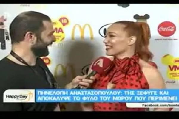 Πηνελόπη Αναστασοπούλου: Αποκάλυψε το φύλο του μωρού που περιμένει! (Video)