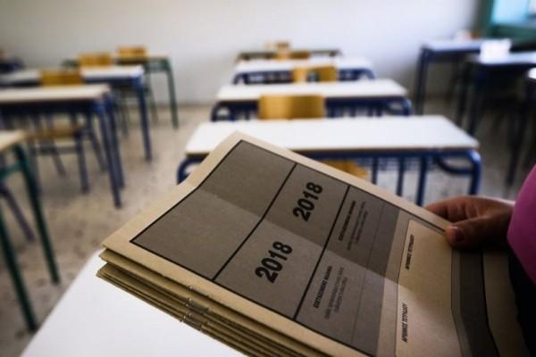 Πανελλαδικές εξετάσεις 2018: Αυτά είναι τα θέματα στο μάθημα των γερμανικών!