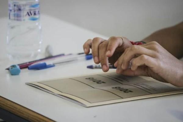 Πανελλήνιες 2018: Κι άλλο κρούσμα αντιγραφής με μηδενισμό γραπτού