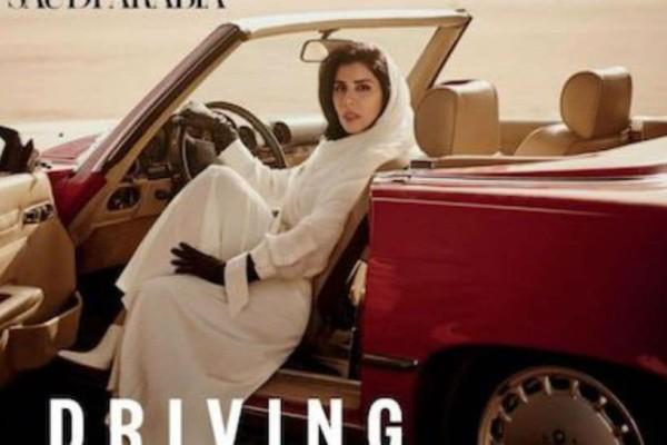 Σάλος με το νέο εξώφυλλο της Vogue: Η πριγκίπισσα της Αραβίας οδηγεί και...