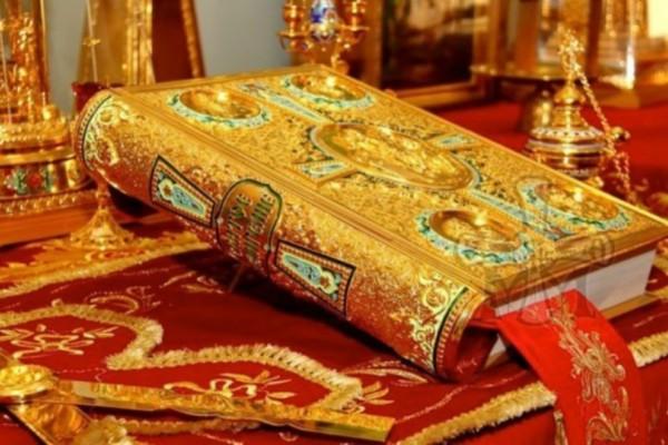Πώς προέκυψε η φράση «πίστευε και μη ερεύνα»; Αναφέρεται στο Ευαγγέλιο;