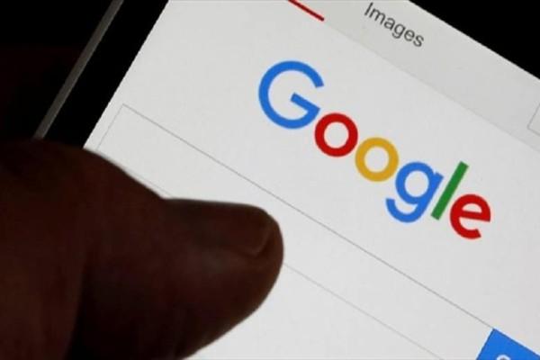 Ο απίστευτος τρόπος που η Google τρολάρει τους υποστηρικτές της... «επίπεδης» Γης!