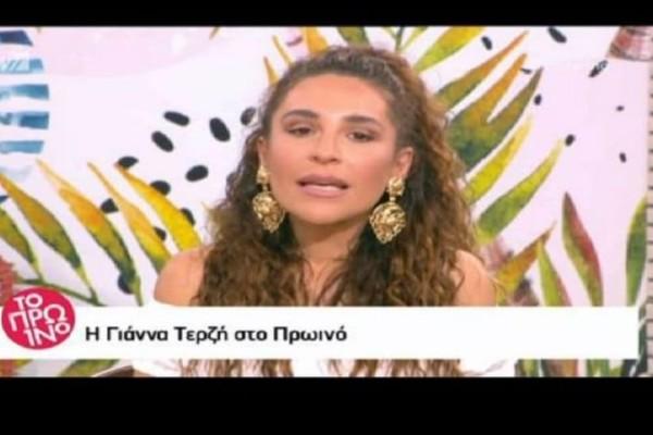 Τα καρφιά της Γιάννας Τερζή για την Eurovision! «Έπρεπε να είχαμε πάει προετοιμασμένοι αλλά...» (video)