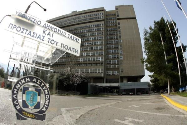 Μέλη του Ρουβίκωνα προσπάθησαν να εισβάλουν στο υπουργείο Προστασίας του Πολίτη