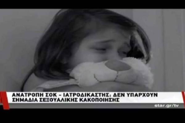 Λέρος: Ανατροπή με την έκθεση του ιατροδικαστή! «Δεν έχουν βιαστεί αλλά...» (video)