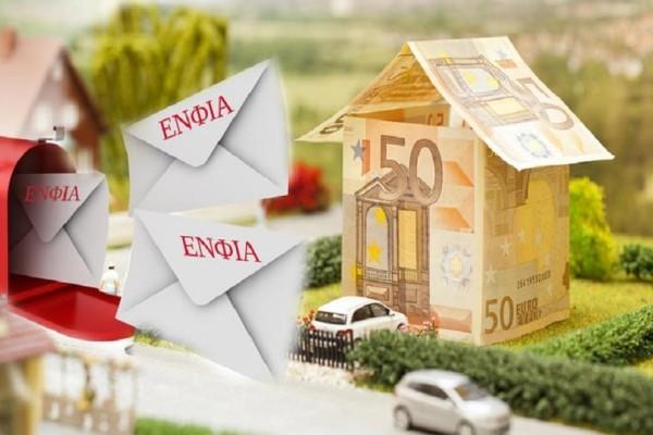 Σας αφορά: Έρχεται αύξηση του ΕΝΦΙΑ για  εκατ. ιδιοκτήτες! - Ποιοι επιβαρύνονται;