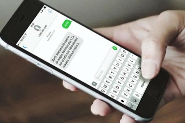 Μεγάλη προσοχή: Αν λάβετε αυτά τα μηνύματα στο κινητό σας πηγαίνετε αμέσως στην αστυνομία!