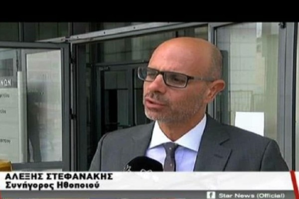 Νέα αναβολή στη δίκη για το καρτέλ των ναρκωτικών στο Κολωνάκι! (video)