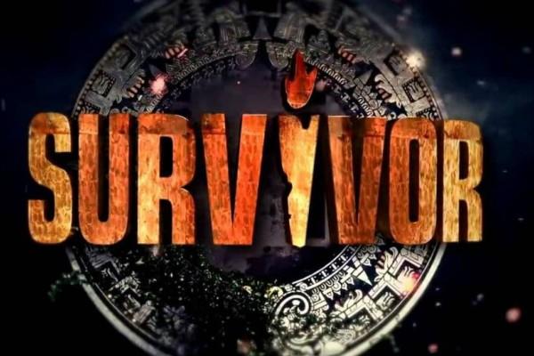 Survivor: Ευχάριστη έκπληξη!