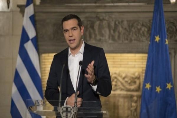 Τσίπρας στον ελληνικό λαό:
