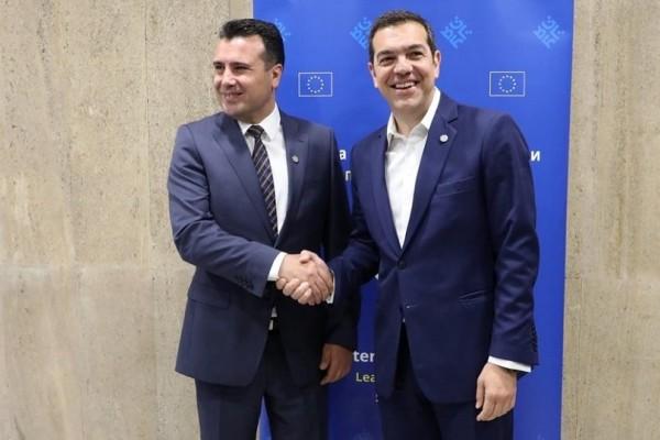 Σκοπιανό: Πώς σχολιάζει ο γερμανικός Τύπος την συμφωνία Αθήνας - Σκοπίων!