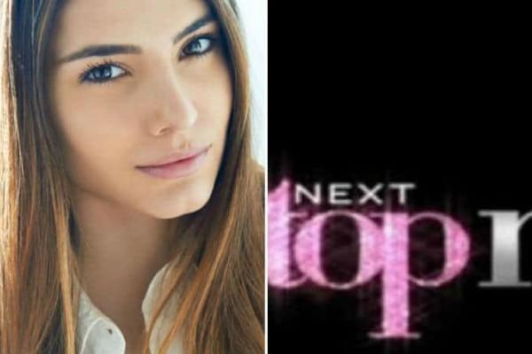 Το comeback του Next top model και η πρόταση της παραγωγής στην Ηλιάνα Παπαγεωργίου! Τι θα δούμε στη νέα σεζόν;