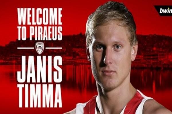 Ανακοίνωσε και τον Τίμα ο Ολυμπιακός!