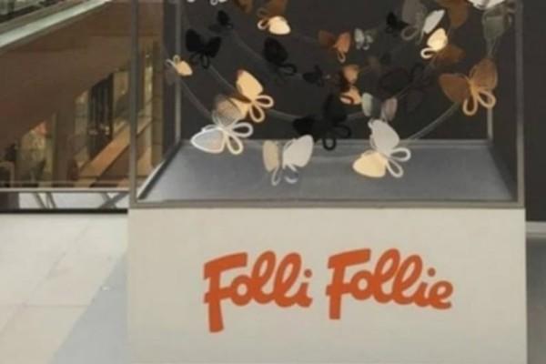 Υπόθεση Folli-Follie: Για το αδίκημα της χειραγώγησης παραπέμπονται τα μέλη της διοίκησης