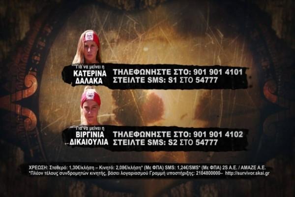 Survivor: Tι είδαμε χτες; Η δικαίωση της Μελίνας, τα κλάματα και ο απολογισμός της Δαλάκα και η παίκτρια που πέρασε στον ημιτελικό! (videos)