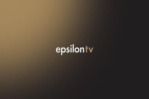 Κίνηση - ματ από το Epsilon! Θα