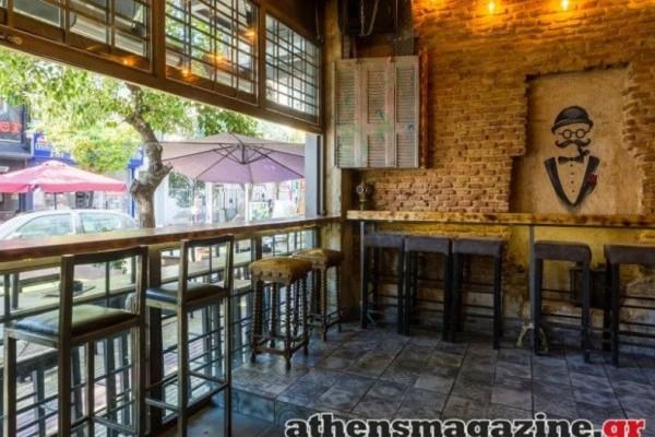 Barbas The Bar