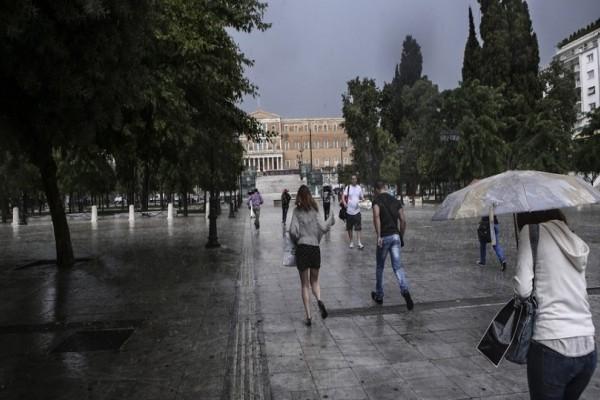 Άστατος προβλέπεται ο καιρός σήμερα! - Σε ποιες περιοχές θα βρέξει;