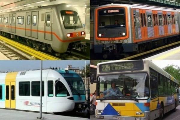 Νέα ταλαιπωρία για τους επιβάτες: Στάσεις εργασίας για 9 συνεχόμενες μέρες!