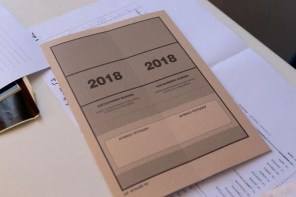 Πανελλαδικές Εξετάσεις 2018: Αυτές είναι οι σχολές που σημειώνουν τεράστια άνοδο!