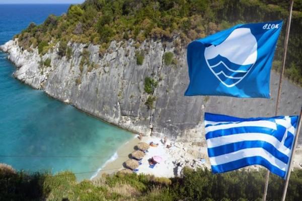 """Η απάντηση του Δήμαρχου Ζακύνθου για την υποστολή της """"Γαλάζιας Σημαίας"""" στο νησί!"""