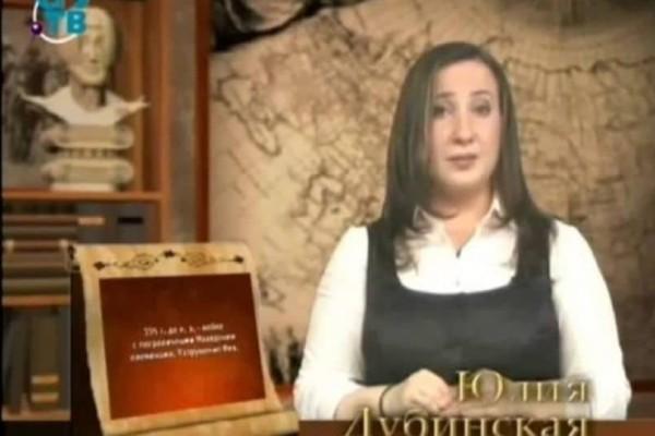 O Πούτιν δημιούργησε εκπαιδευτικό κανάλι που διδάσκει Ελληνική ιστορία! Βίντεο που θα ανατριχιάσετε!