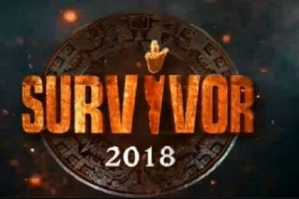 Survivor 2 - Διαρροή: Αυτοί οι παίκτες θα κερδίσουν το έπαθλο άνεσης!
