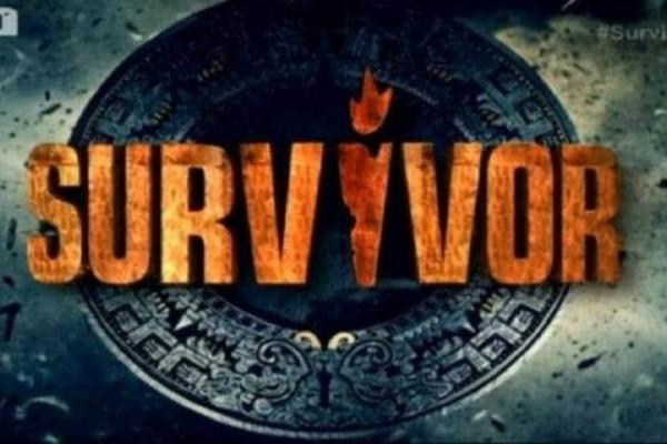 Survivor - Διαρροή: Αυτοί οι παίκτες κερδίζουν την ασυλία!
