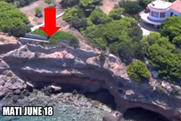 Ντοκουμέντο: Αυτός είναι ο τοίχος που έστειλε στον θάνατο 26 ανθρώπους στο Μάτι!
