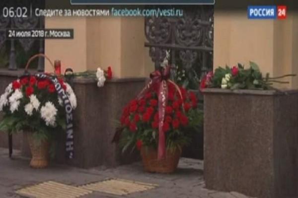 Παγκόσμια θλίψη για την τραγωδία στην Ελλάδα! - Λουλούδια έξω από την ελληνική πρεσβεία στην Μόσχα