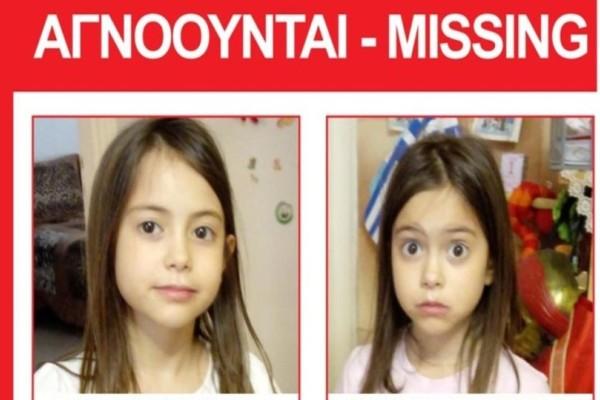 Amber Alert για τις δίδυμες αδελφές που εξαφανίστηκαν στο Μάτι και συγκλονίζουν το Πανελλήνιο!