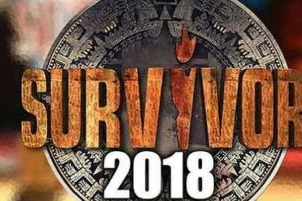 Survivor 2: Πανηγυρική επιβεβαίωση του athensmagazine.gr! - Αυτός είναι ο παίκτης που κέρδισε το τελευταίο έπαθλο! (video)