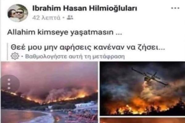 Οι κάφροι του Facebook: Ελληνάδες κράζουν Τούρκο που συμπαραστέκεται στην Ελλάδα επειδή νομίζουν ότι μας βρίζει!