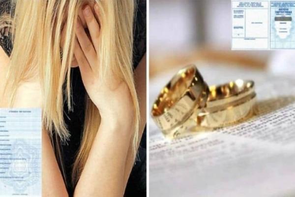 Σάλος στο Ηράκλειο: 23χρονη έχασε την ταυτότητά της και μετά βρέθηκε να είναι παντρεμένη με...!