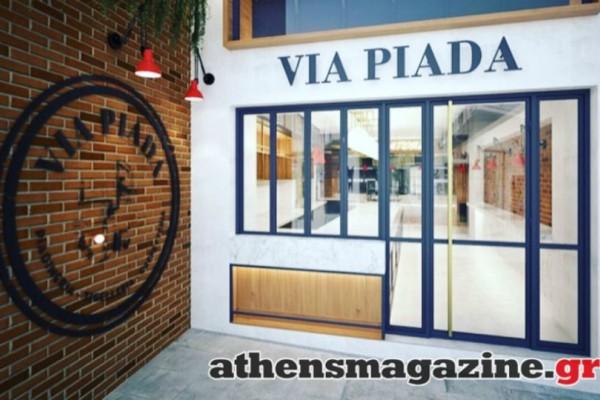 Το ολοκαίνουριο concept στην καρδιά της Αθήνας... έχει αέρα Ιταλίας και θα γίνει talk of the town!