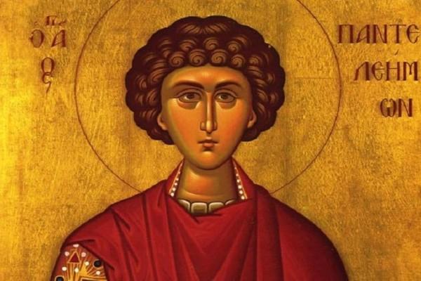Άγιος Παντελεήμων: Ο Άγιος της Ορθοδοξίας που γιορτάζει η εκκλησία σήμερα!