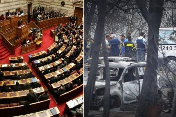 Σκάνδαλο - βόμβα: Εν μέσω εθνικού πένθους έφεραν τροπολογία για αυξήσεις σε στελέχη κρατικών εταιρειών!
