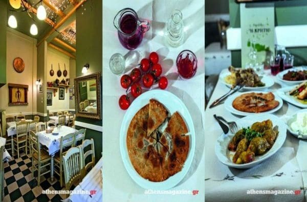 Kriti (Crete): Traditional recipes from Sitia