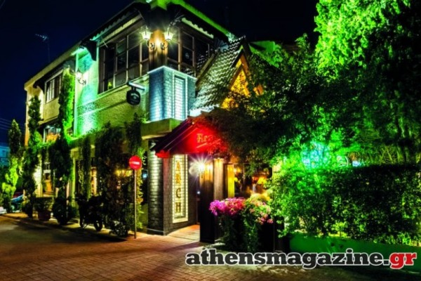 Arch: The most famous beer house in the country!