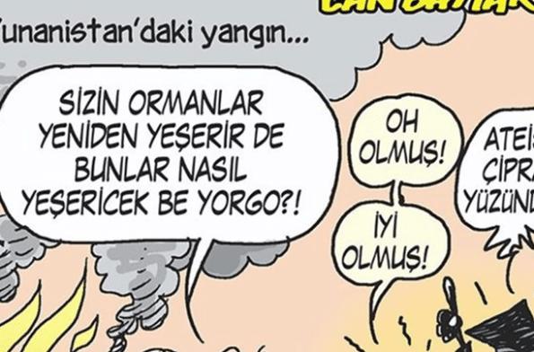 Οι Τούρκοι κράζουν τον Αμβρόσιο! (photo)