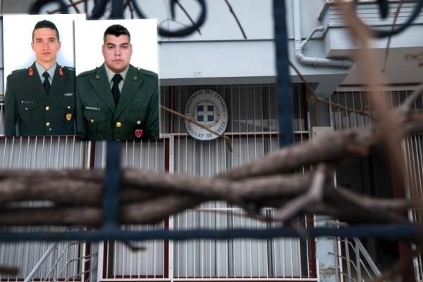 Η τροπολογία που φέρνει πιο κοντά στην απελευθέρωση τους Έλληνες κρατούμενους στρατιωτικούς!