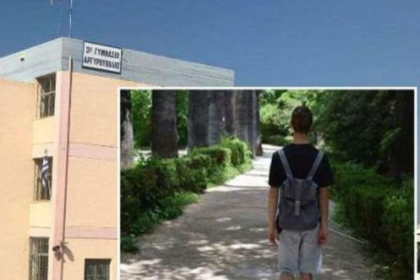 Εισαγγελική παρέμβαση για την αυτοκτονία του 14χρονου στην Αργυρούπολη!