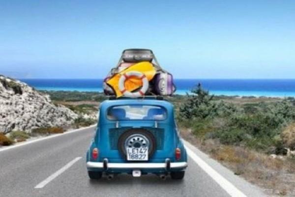 Φεύγετε για διακοπές; Πώς θα ετοιμάσετε το αυτοκίνητό σας για ένα ξέγνοιαστο ταξίδι!