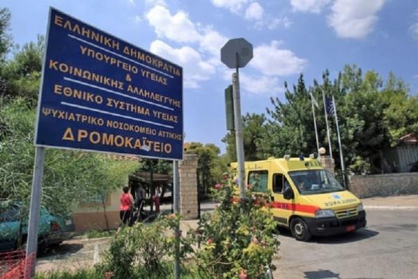 Στο Δρομοκαΐτειο μεταφέρθηκε η 55χρονη που χαράκωνε βρέφη στα νότια προάστια!