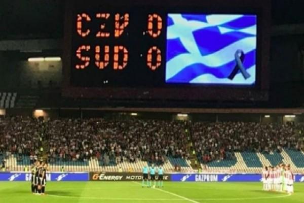 Champions League: Η ελληνική σημαία στο μάτριξ του Ερυθρού Αστέρα!