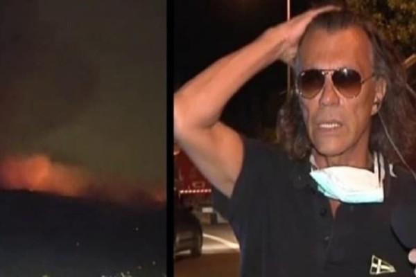 Άγριο ξέσπασμα από πυρόπληκτο: «Ο ξακουστός Ψινάκης δεν ήταν πουθενά... »! (Video)