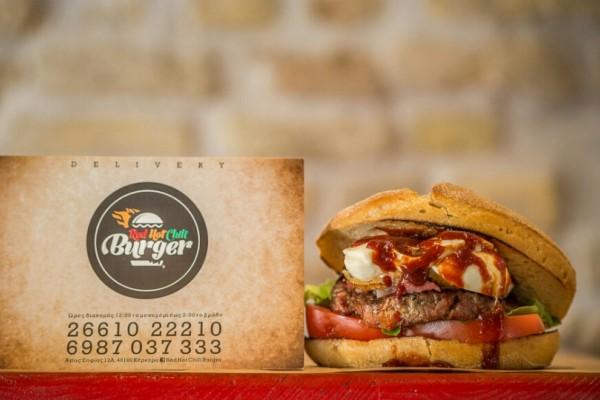 Red Hot Chili Burger!