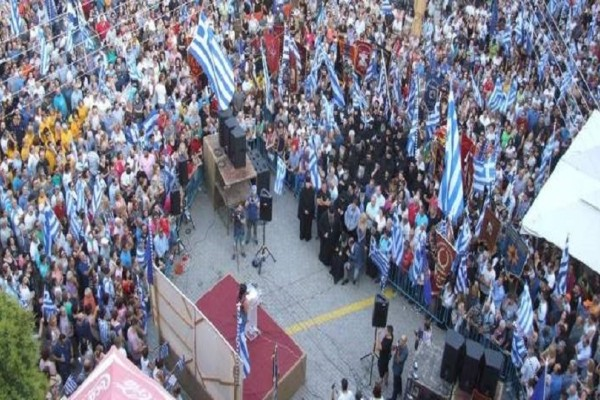 Μαζική συγκέντρωση στα Γιαννιτσά για τη Μακεδονία
